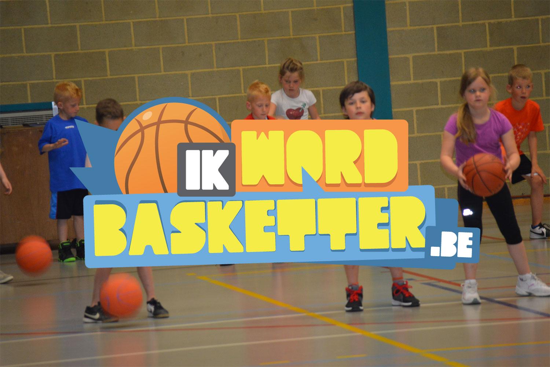 Basketfun